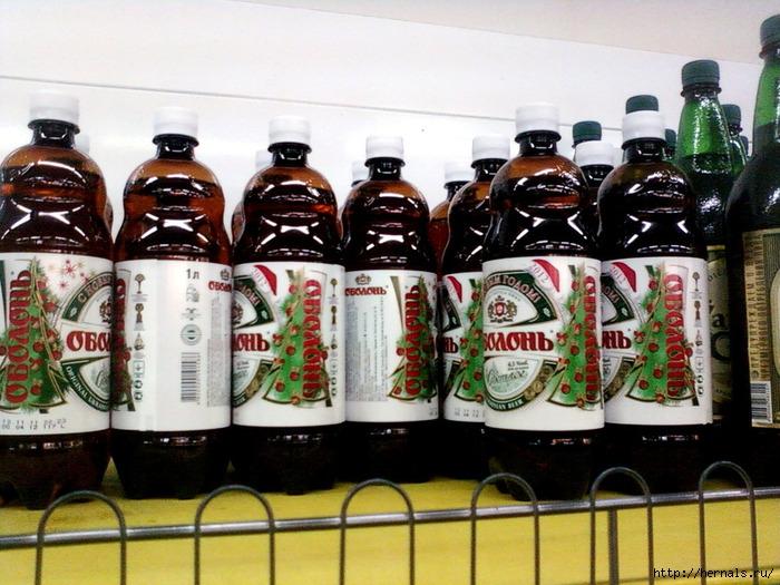 бутылки пива Оболонь