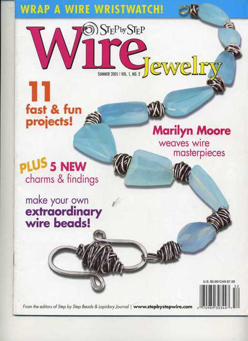 1323417789_Step_by_step_Wire_Jewelry_12_2005_001 (508x700, 37Kb)