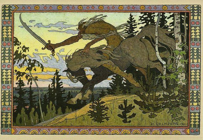 и. Билибин Кощей Бессертный (700x485, 116Kb)