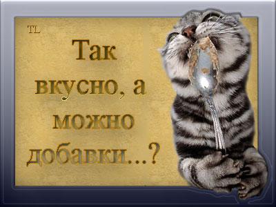 47772157_42054857_Untitled1 (400x300, 32Kb)