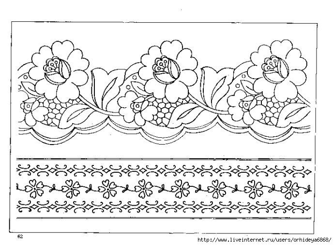 Вышивка ришелье схемы для скатерти 70