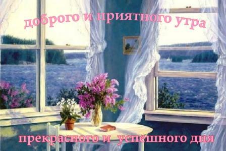 Копия _1_~1 (448x299, 28Kb)