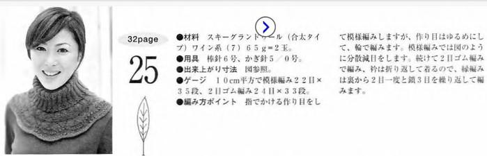 4683827_20111210_043438 (700x225, 34Kb)