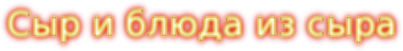 cooltext606376987 (585x74, 39Kb)