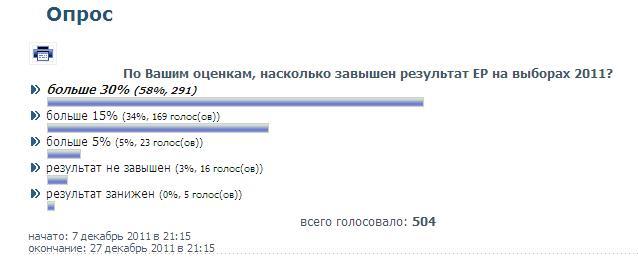 Безымянный23 (638x261, 20Kb)