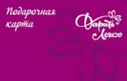 karta-darit-legko (140x90, 17Kb)