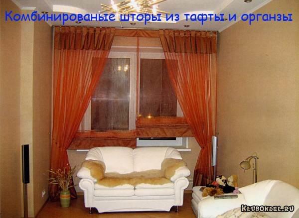 1319741547_bezymyannyy (600x438, 50Kb)