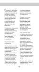 Превью шарфы0506 (385x700, 111Kb)