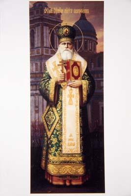 Икона: Священномученик митрополит Серафим (Чичагов)/3764841_serafim_chichagov (267x400, 36Kb)