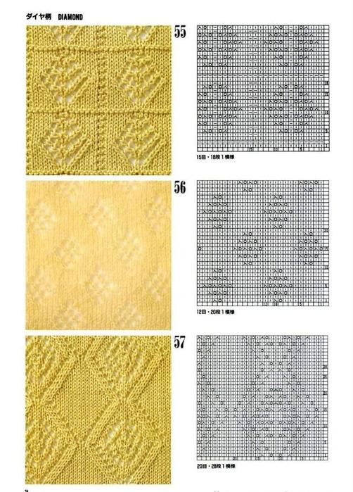 p024 (502x700, 151Kb)