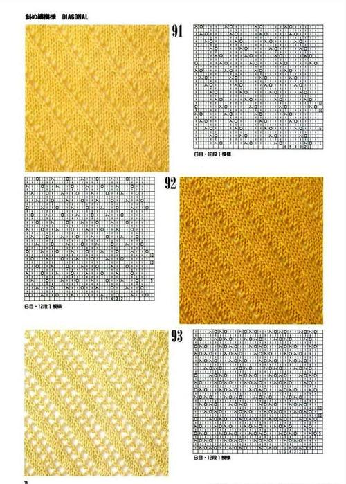 p038 (500x700, 159Kb)