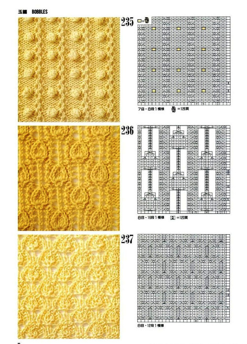 p092 (502x700, 163Kb)