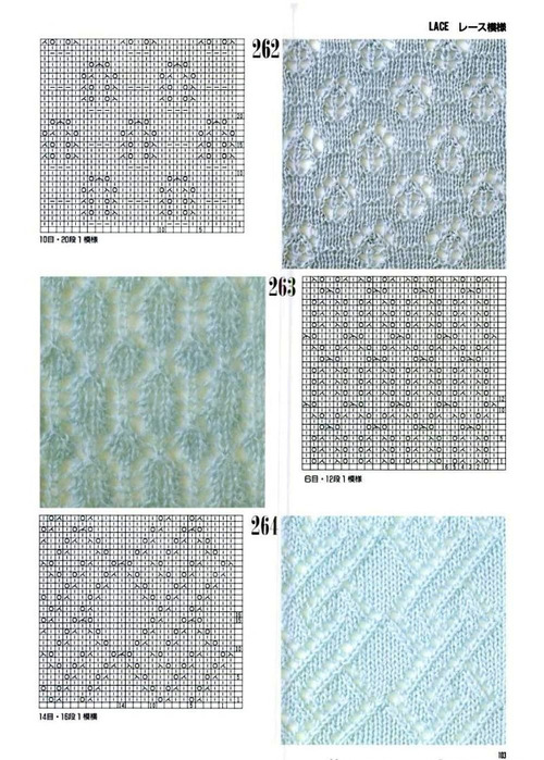p103 (500x700, 141Kb)