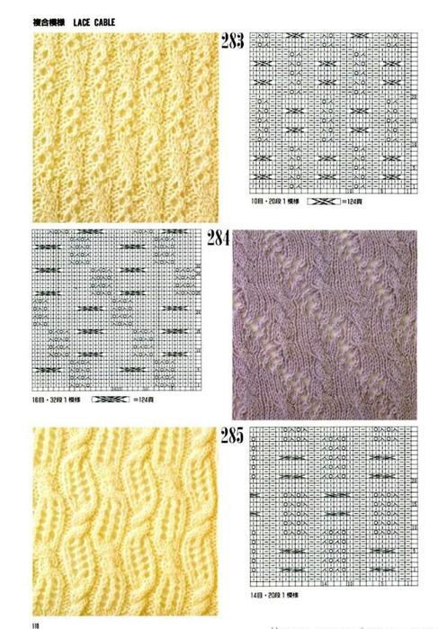 p110 (497x700, 154Kb)