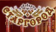 stargorod_logo (184x105, 47Kb)