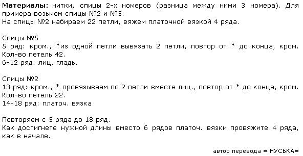 4683827_20111212_072613 (592x306, 39Kb)