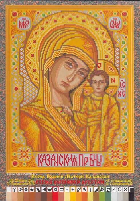 kazanskaya_ikona (489x700
