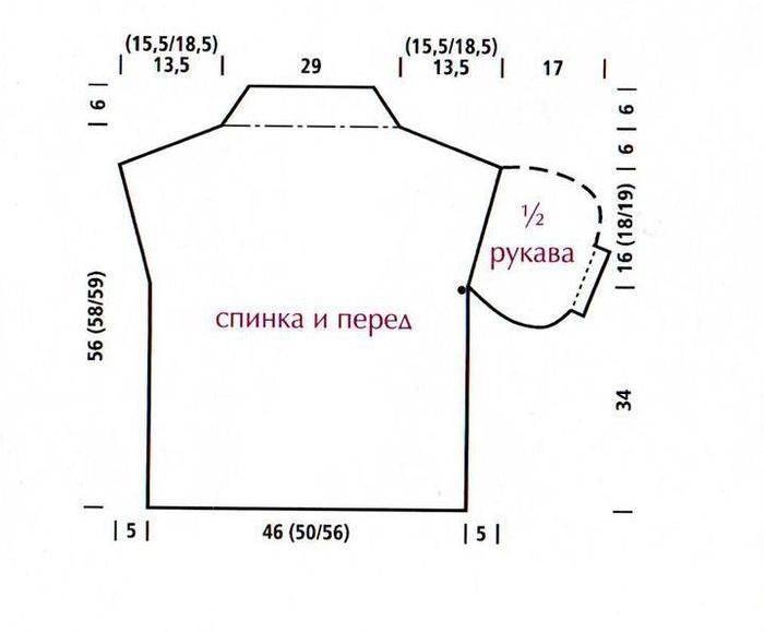 4403711_vikroika1 (700x580, 23Kb)