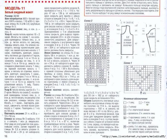 ооцц1 - копия (700x583, 360Kb)
