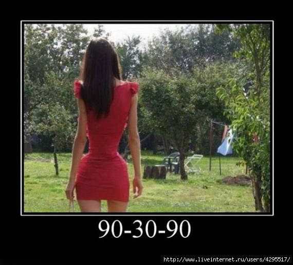 демотиваторы/4295517_1323955903_1323729101_1323597392_eroprikol007 (570x516, 132Kb)