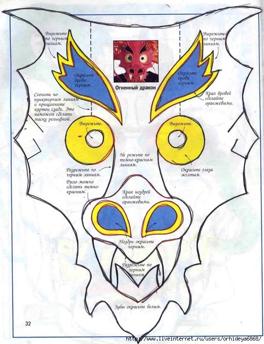 Картинки зверей для детей нарисованные цветные - 7df0