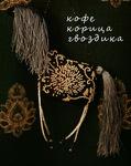 Превью original (458x576, 86Kb)