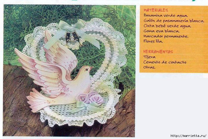APRENDA HACER SOUVENIRS #10 (1) (700x467, 228Kb)