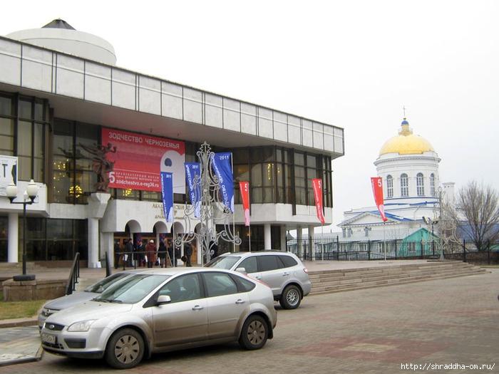 форум Зодчество Черноземья, Воронеж, 1 (700x525, 212Kb)