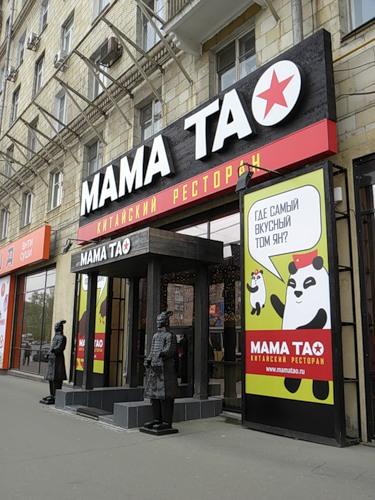 2306730_mama_ta0 (375x500, 68Kb)