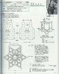 Превью 5 (560x700, 283Kb)