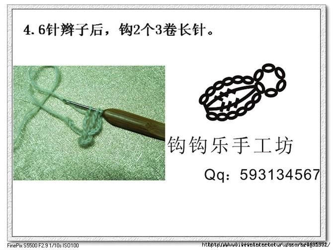 76761365_large_5111111111111111111 (670x502, 165Kb)