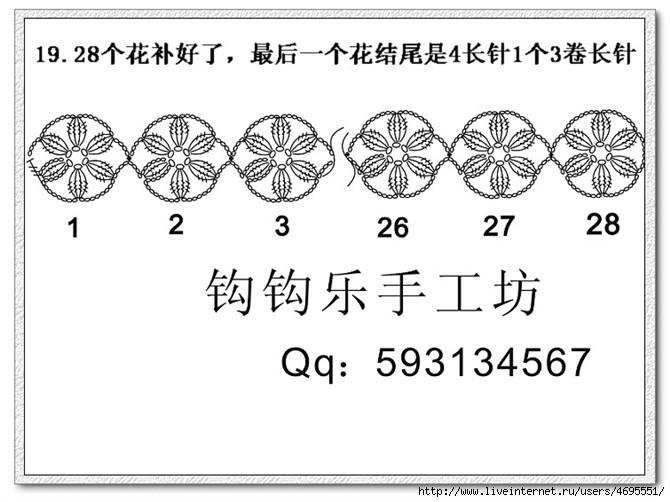 76761642_201111111111111111111 (670x502, 151Kb)