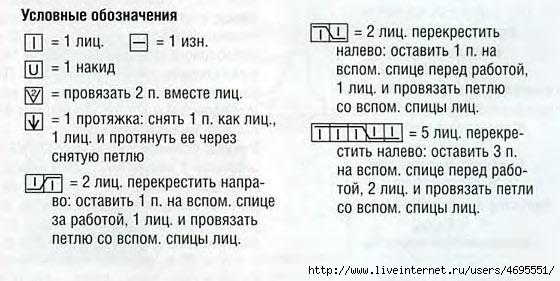 1296372227_22 (560x281, 106Kb)