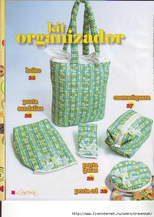 Artemanual+Lencería+#70+(parte+1)_page16_image1 (496x700, 223Kb)