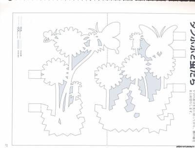 киригами схемы