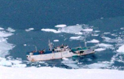 Аварийное судно (422x270, 19Kb)