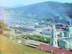 Превью Вид на Златоустовский завод. Вдали гора Таганай (700x525, 323Kb)