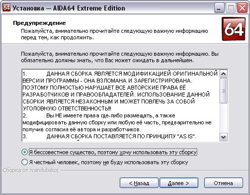 Лицензионное-соглашение (503x392, 122Kb)