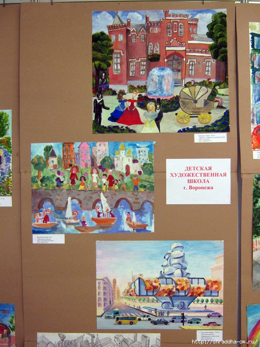 Зодчество Черноземья в Воронеже, 2011, детское творчество, 0 (525x700, 305Kb)