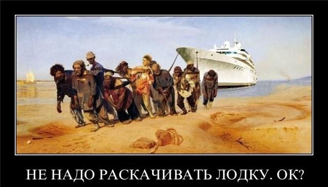 Перепись: народ России стареет и вымирает