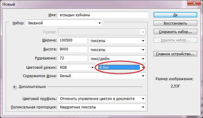 step1 (673x393, 44Kb)