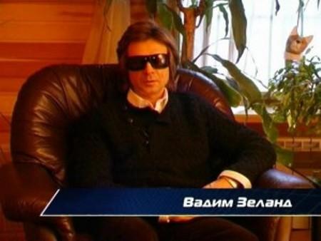 Вадим Зеланд цитаты (450x338, 33Kb)