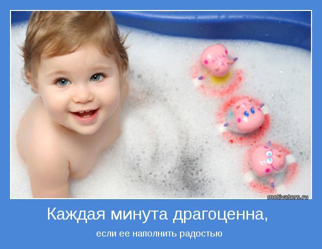 3841237_motivator30225 (644x499, 35Kb)