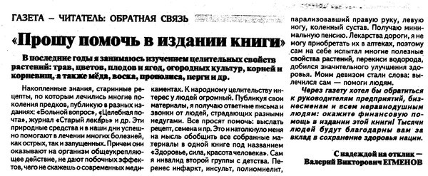 КРИК ДУШИ 003 (600x247, 78Kb)