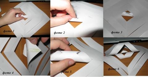Как сделать 3 д снежинку из бумаги своими руками