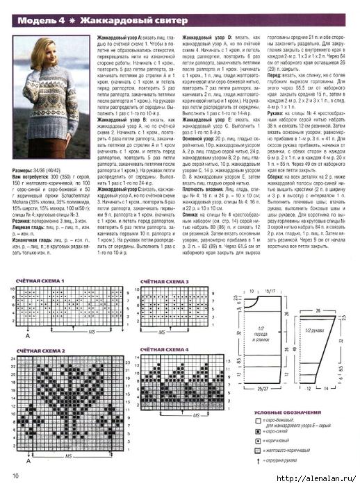 scan 10 (518x700, 317Kb)