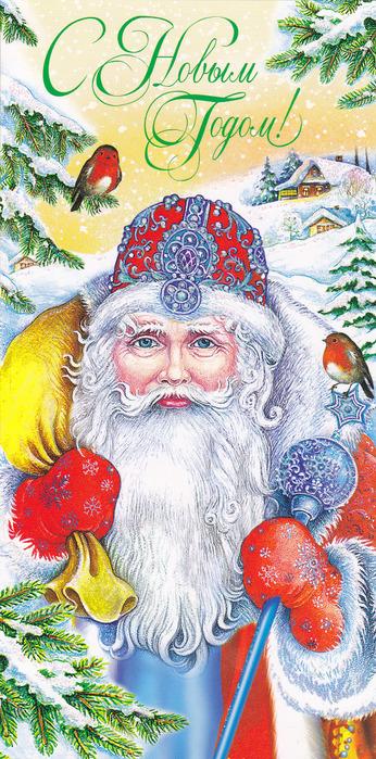 Еще немного Новогодних открыток, новогоднее