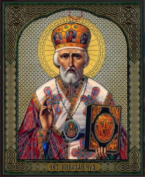 Почитание на Руси святителя Николая Мирликийского. святителя Николая. одно из самых почитаемых во всем христианском...
