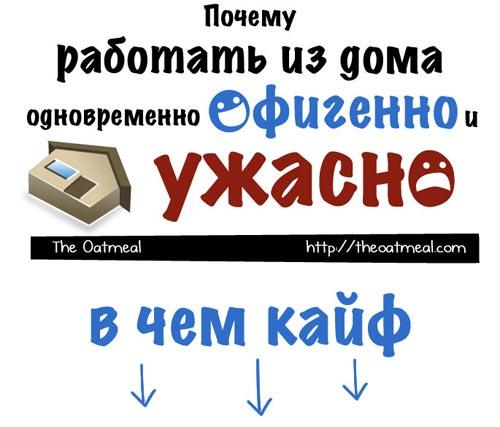 4696910_1_1_ (500x427, 36Kb)