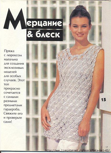 3863677_tynika_kr (466x640, 202Kb)